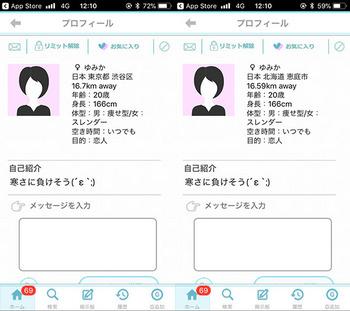 ゆみかはLICOのサクラ.jpg