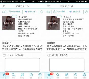 ユリアはLICOのサクラ.jpg