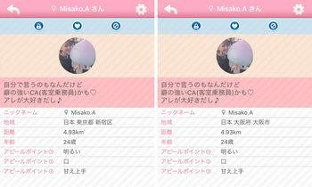 Misako.A.jpg