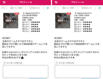 Name:みお(ポメ).jpg