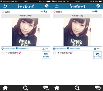 yukkiはインスタントのサクラ.jpg